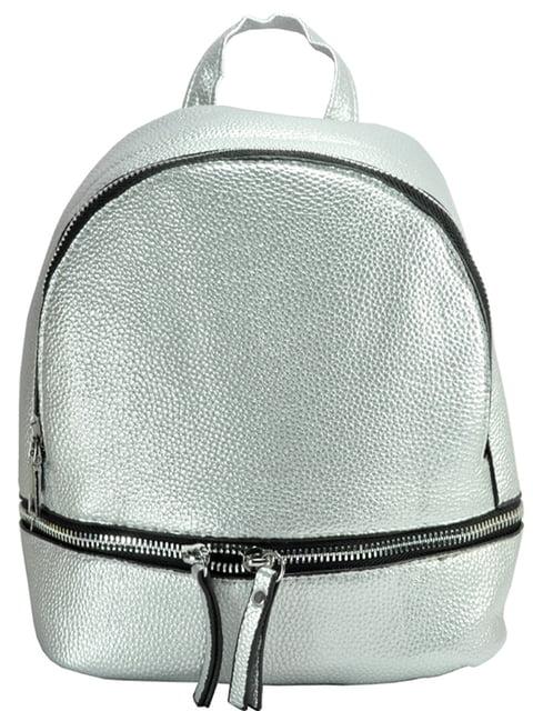 Рюкзак сріблястий Luvete 5219482