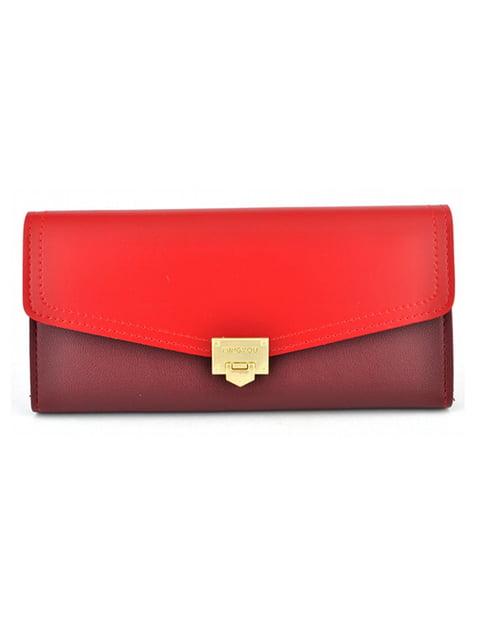 Гаманець червоно-бордовий Luvete 5219656