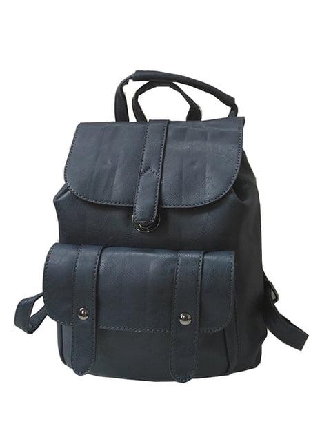 Рюкзак синій Luvete 5219485