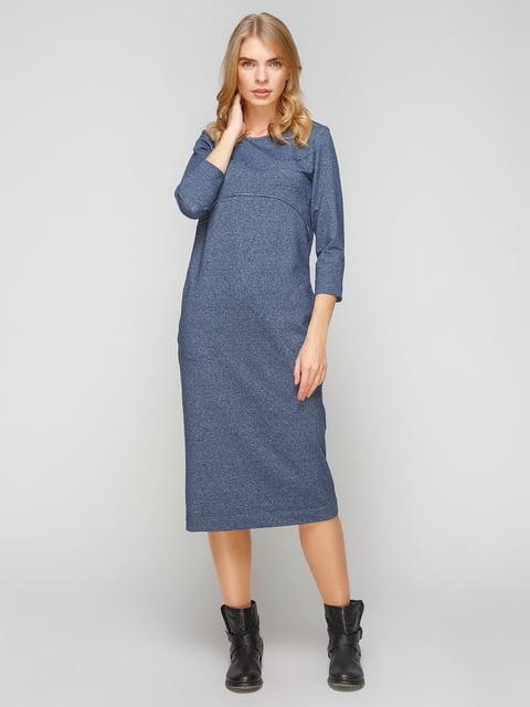 Платье синее Jet 5221099