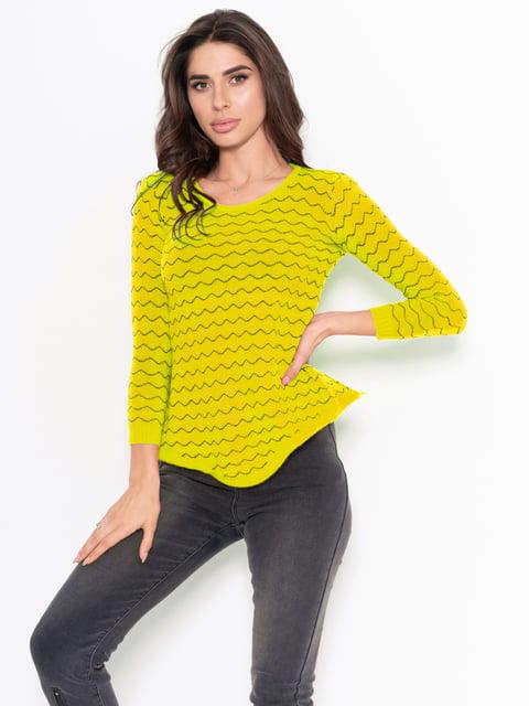 Джемпер желтый Magnet 5222269