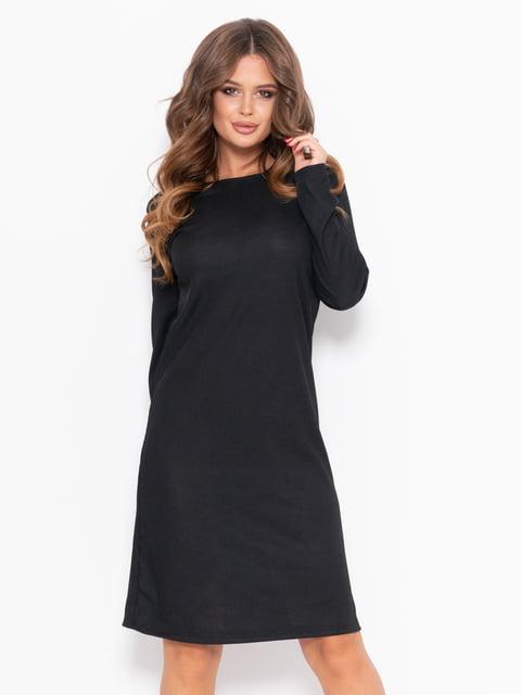Платье черное Magnet 5222313