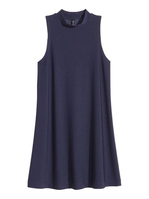 Платье синее H&M 5223769