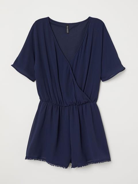 Комбинезон темно-синий H&M 5223864