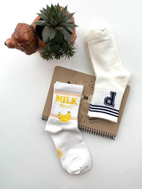 Набір шкарпеток (2 пари) Nettle 5225124