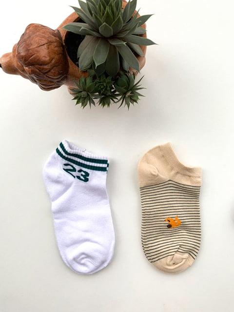 Набір шкарпеток (2 пари) Nettle 5225140