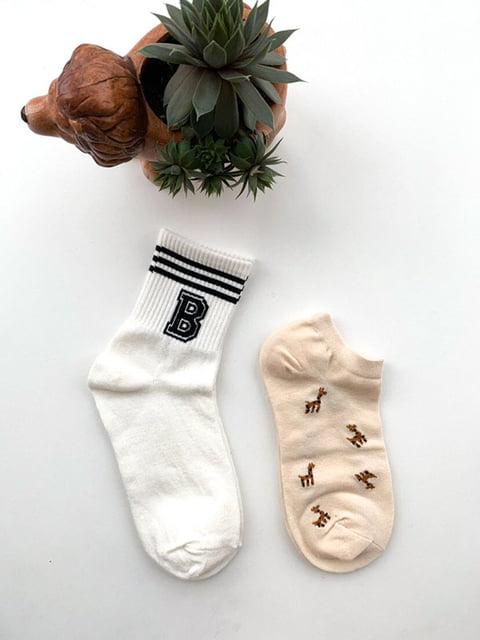 Набір шкарпеток (2 пари) Nettle 5225141