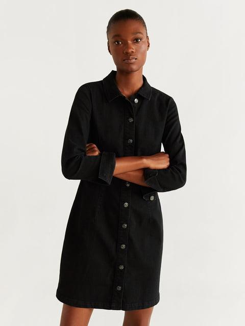 Сукня чорна Mango 5201584