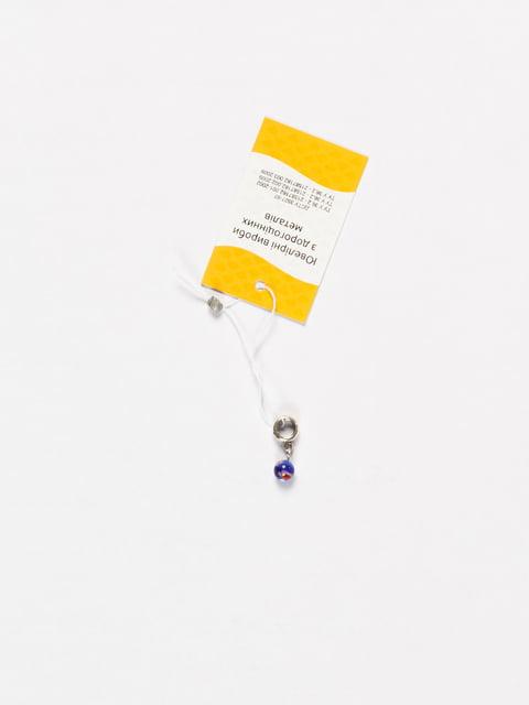 Підвіска-шарм Ice 4101775