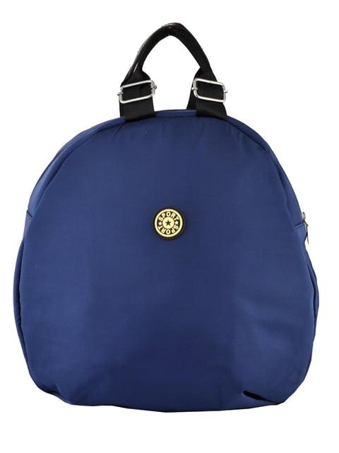 Рюкзак синій Luvete 5231294