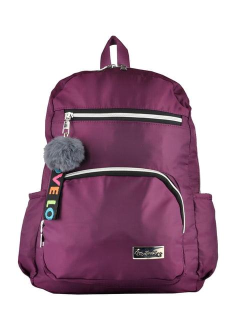 Рюкзак баклажанового кольору Luvete 5231301