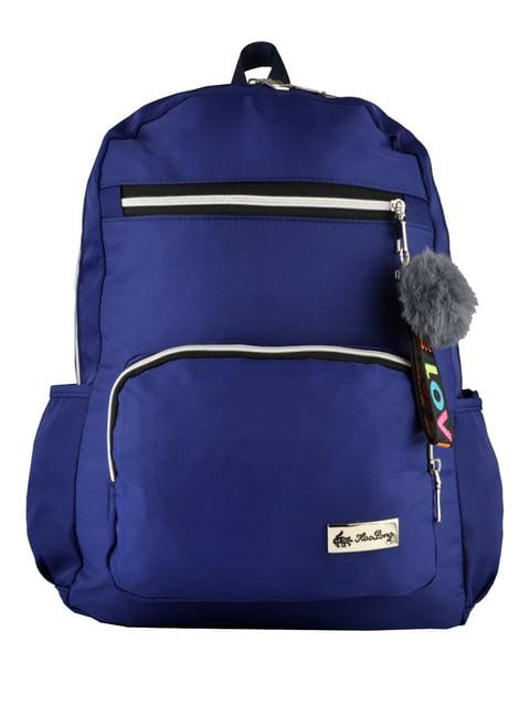 Рюкзак синій Luvete 5231303