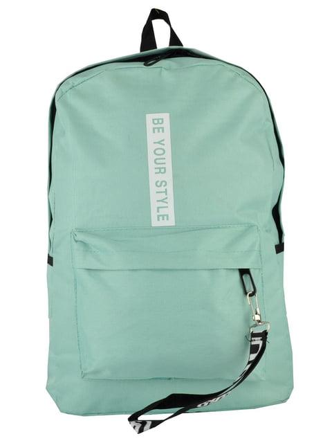 Рюкзак кольору м'яти Luvete 5231305