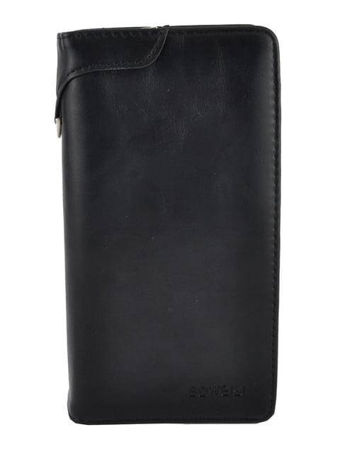 Гаманець-портмоне чорний Luvete 5231324