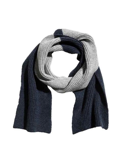 Шарф сине-серый H&M 5231524