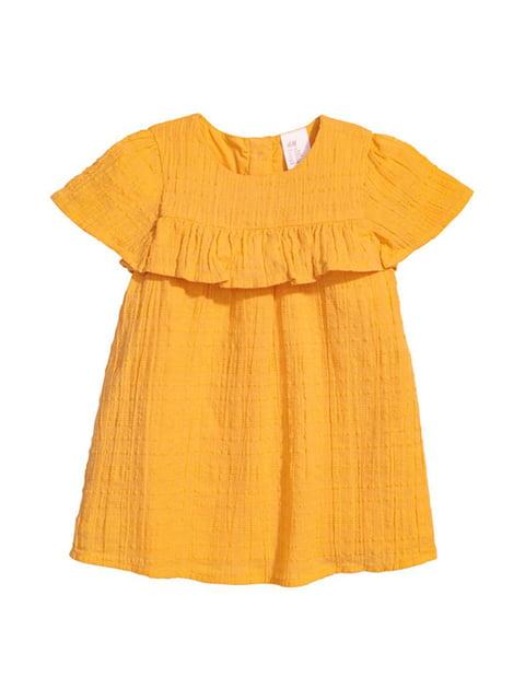 Платье желтое H&M 5231682