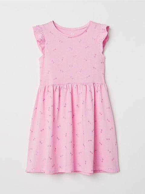 Платье розовое H&M 5231783