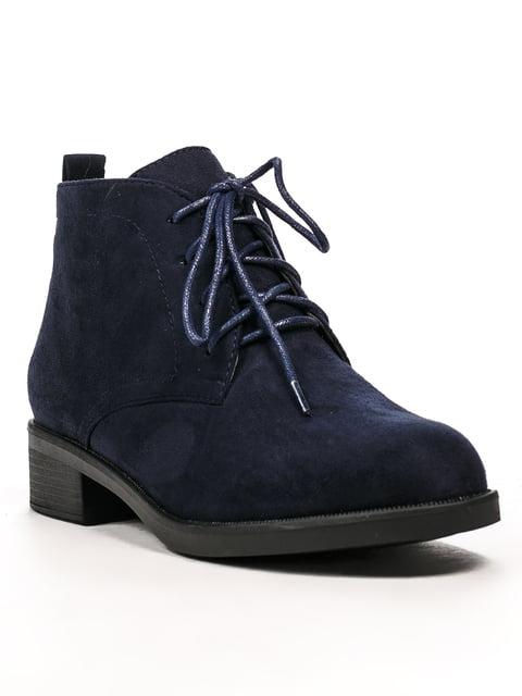 Ботинки темно-синие Horoso 5244054