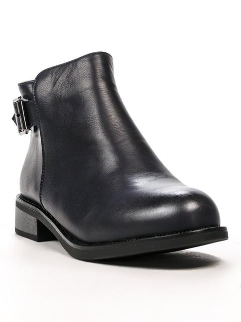Ботинки темно-синие Horoso 5244005