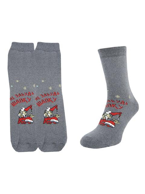 Шкарпетки сірі Наше Дело 5226381