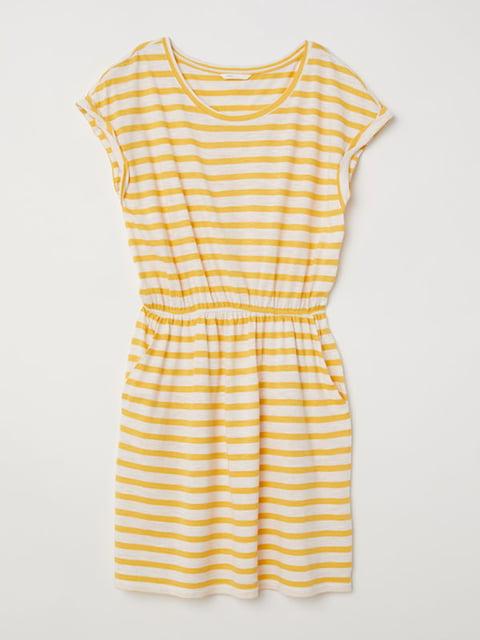 Платье бело-желтое H&M 5244911