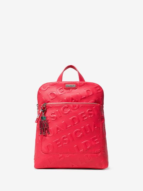 Рюкзак червоний Desigual 4982981