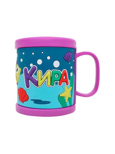 Чашка фіолетова Be Happy 5252211