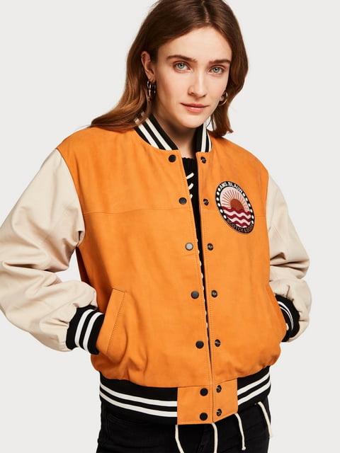 Куртка оранжево-бежевая Scotch&Soda 5201813
