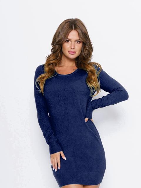 Платье темно-синее Magnet 5243508