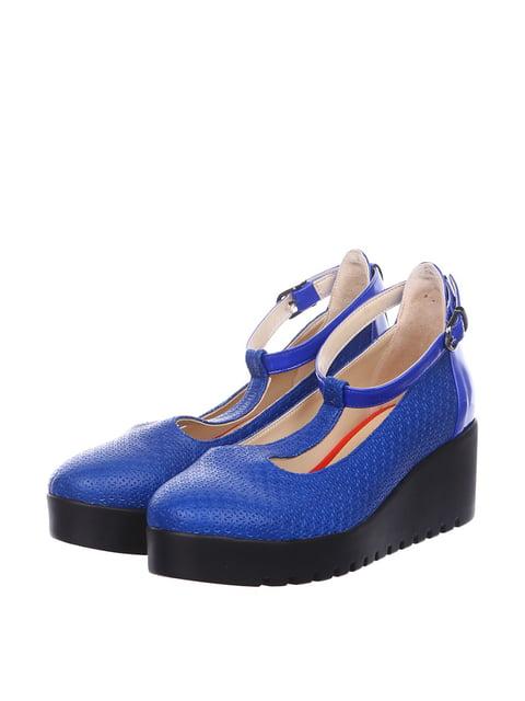 Туфли синие Guero 5253240