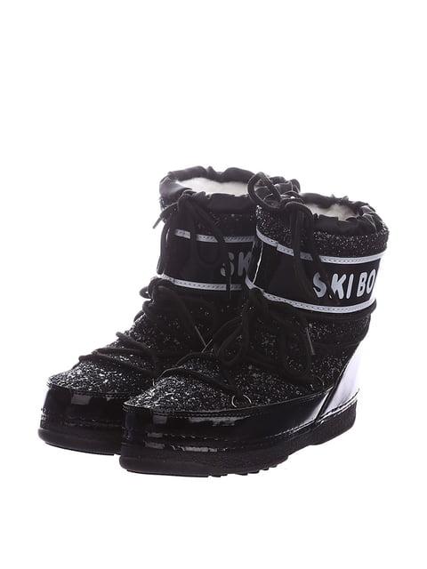 Ботинки черные Boots 5253279