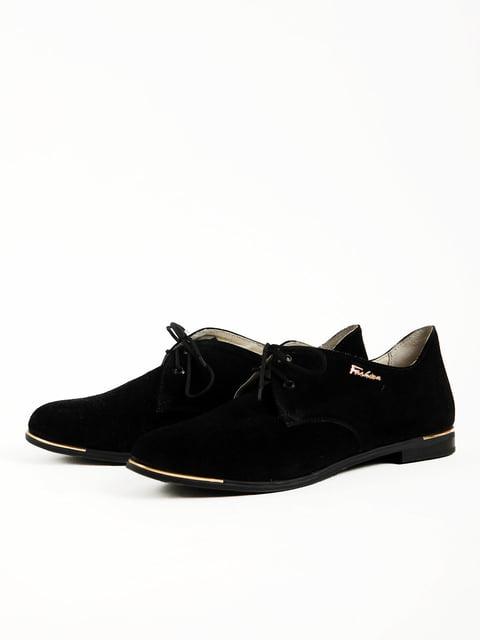 Туфли черные Progress 5253630