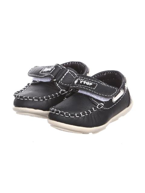 Туфлі темно-сірі YTOP 5253662