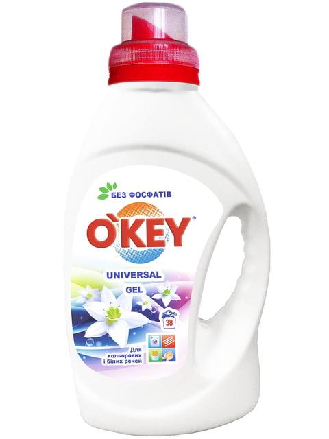 Гель для прання «Universal» (1,5 л) O'KEY 5218902