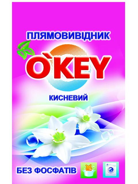 Засіб для виведення плям з ензимами (200 г) O'KEY 5218912