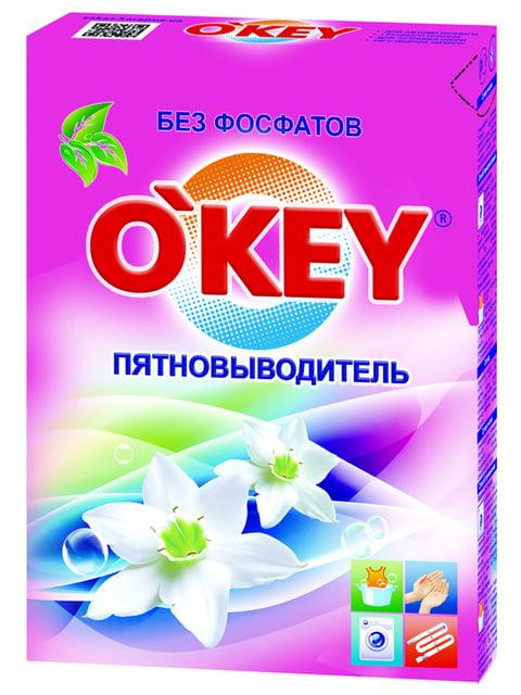 Засіб для виведення плям з ензимами (500 г) O'KEY 5218914
