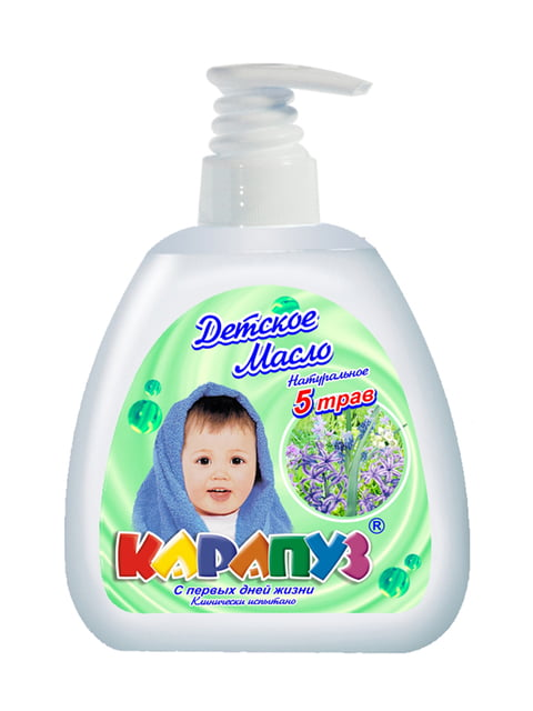 Дитяче масло «5 трав» (190 мл) Карапуз 5218942