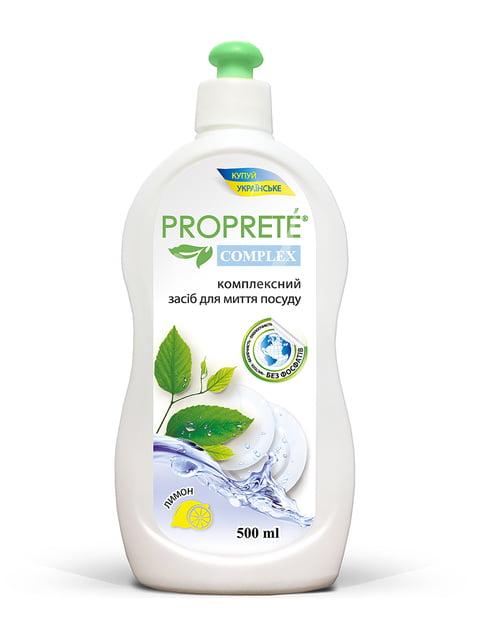 Средство для мытья посуды «Complex» (500 мл) Proprete 4819744