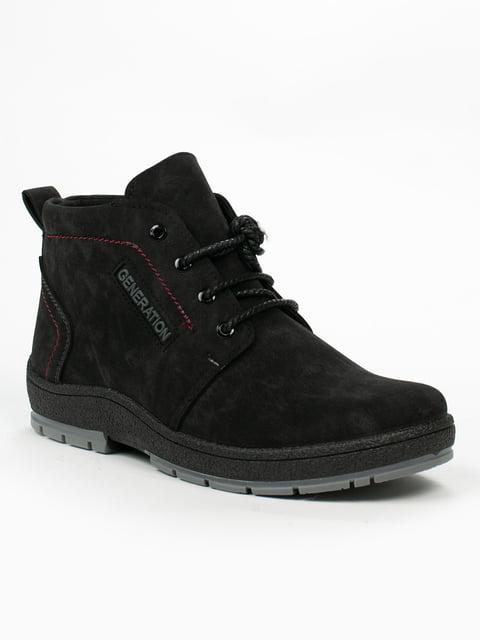 Ботинки черные DG 5261921