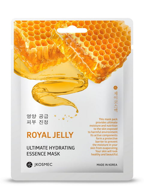 Увлажняющая маска с экстрактом прополиса JKOSMEC JKOSMEC 5264470