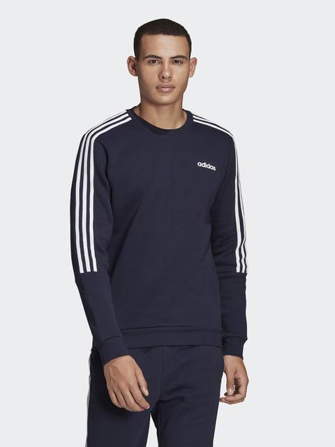 Джемпер синий Adidas 5181080