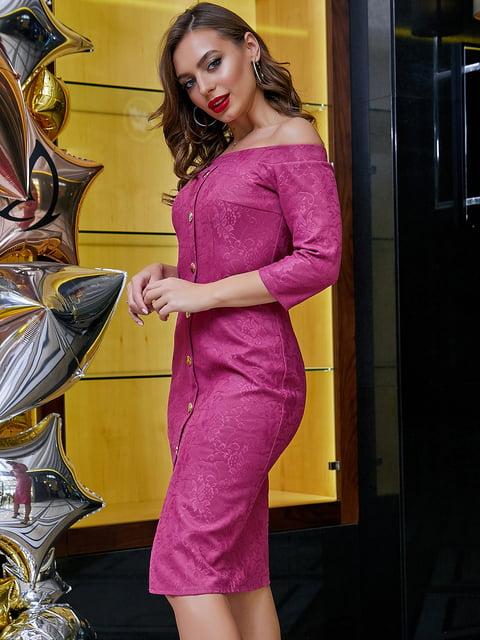 Платье розовое Seventeen 5268809