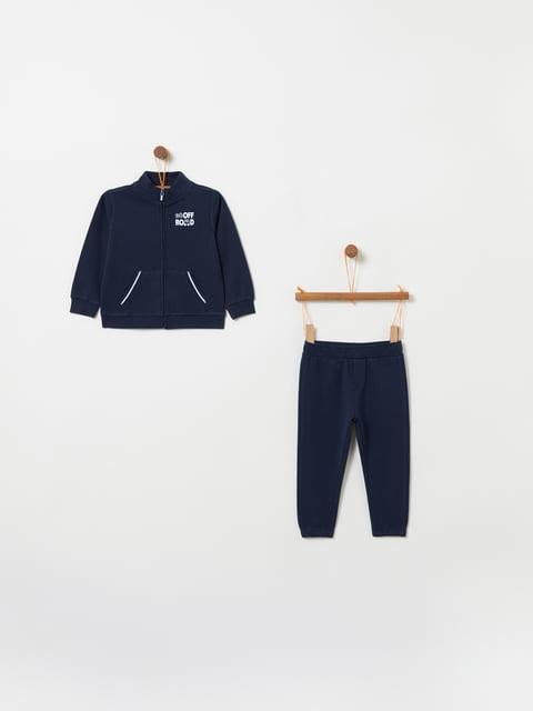 Комплект: толстовка і штани Oviesse 5183421
