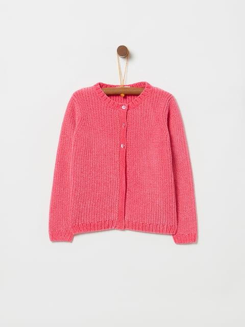 Кофта розовая Oviesse 5183480