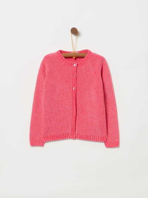 Кофта рожева Oviesse 5183480