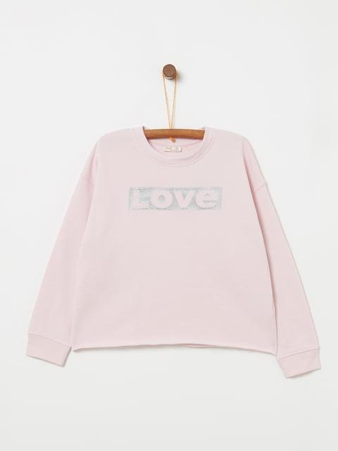 Джемпер рожевий Oviesse 5183683