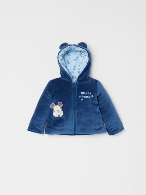 куртка Oviesse 5201155