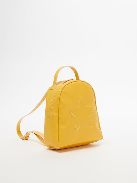 Рюкзак жовтий Oviesse 5201281