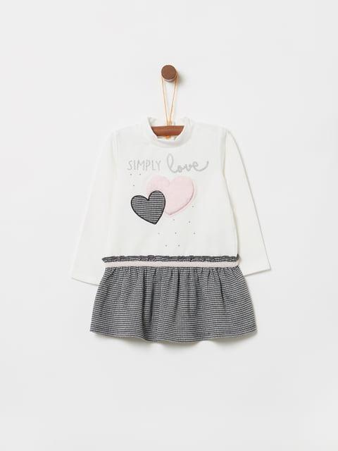 Платье серо-белое Oviesse 5229783