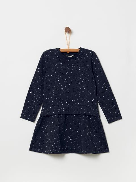 Платье синее Oviesse 5229828